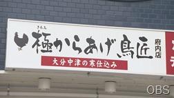 新企画「我ら、丼クラブ」