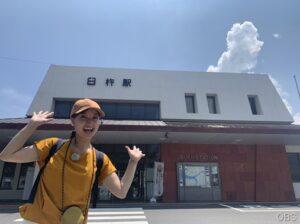 宗太郎電鉄 8月