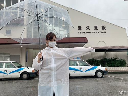 津久見駅前にて