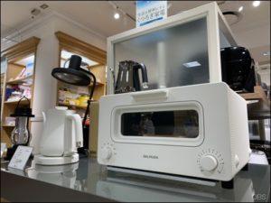 暮らしを楽しむ 人気キッチン家電&最新テレビ