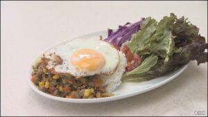 OBSテレビ「おはようナイスキャッチ」