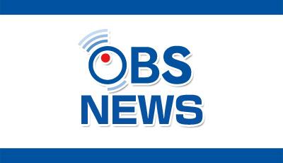 OBSニュース